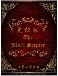 Black Scepter