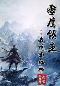 Lord Xueying