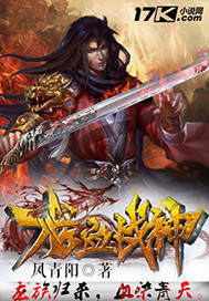Dragon-Blooded War God