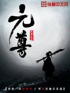 Venerable Yuan